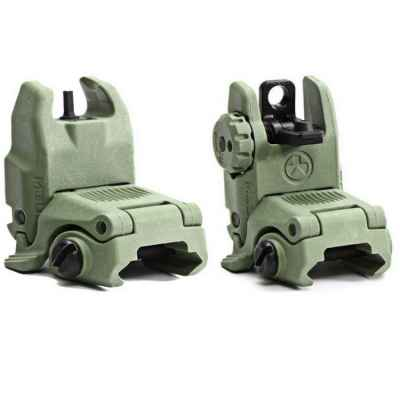 Magpul MBUS Flip Top Replica lugares de interés (Kimme & Korn) - Olive | Paintball Sports