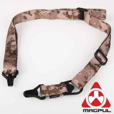 Correa de réplica Magpul MS3 para marcadores de paintball (desierto) | Paintball Sports