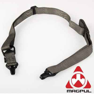 Correa de réplica Magpul MS3 para marcadores de paintball (gris) | Paintball Sports